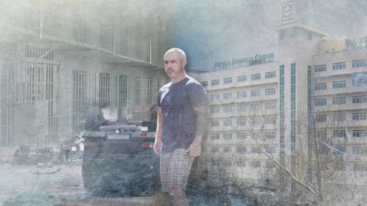 Йоско излежал над две години от присъдата си в болница