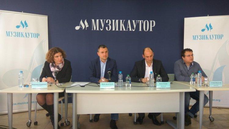 От КЗК обвиняват Музикаутор за прекратения договор с БНР