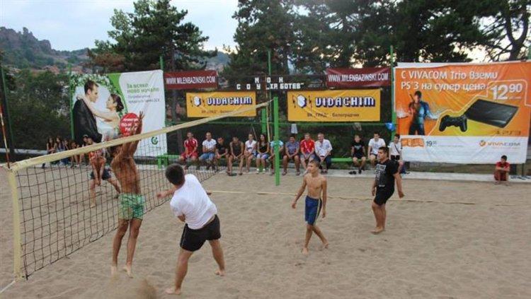 Кърджали е център на плажния волейбол днес и утре