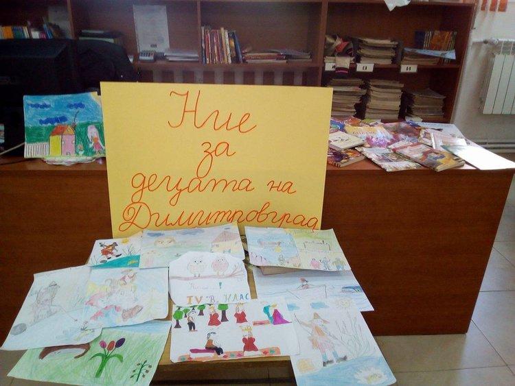 Освен книжките, 4 в клас донесе и множество рисунки на приказни герои и любими детски приказки