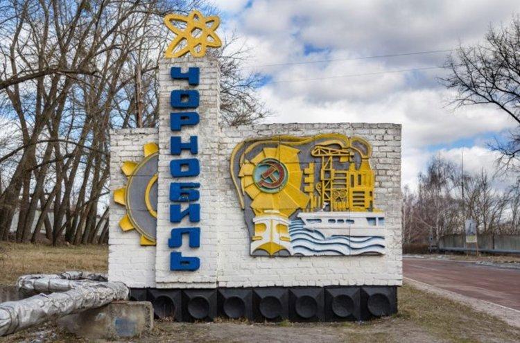 Откриват до месец първия соларен проект в Чернобил