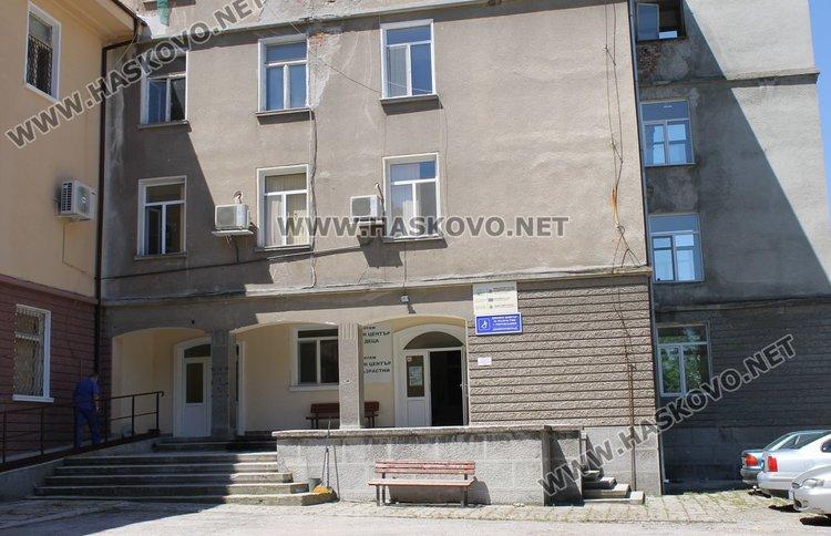 Набират средства за спортна площадка за деца с увреждания от Димитровград