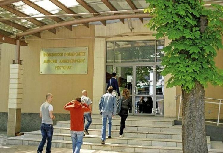 Ако сте с отлични познания по БЕЛ, можете да станете студенти в Пловдивския университет още през февруари