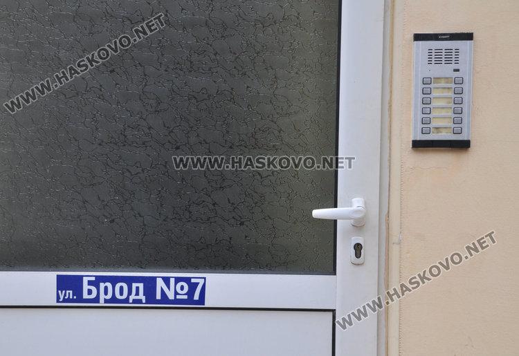 Откраднатите 30 бона в Хасково били за лечение на болна от рак