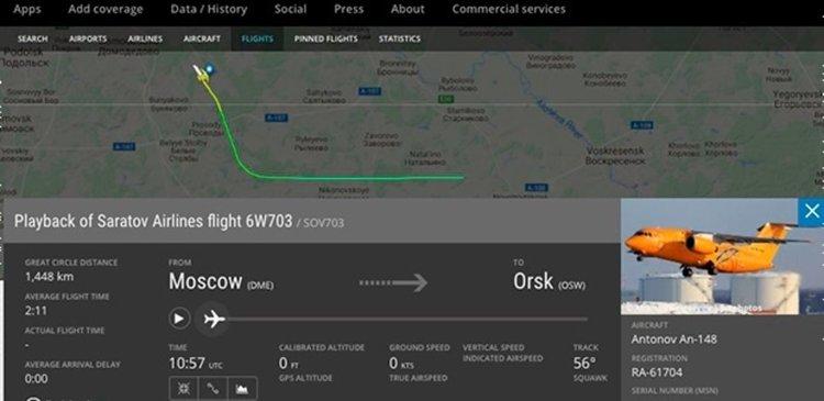 Намериха втората черна кутия на руския самолет. Версии за катастрофата