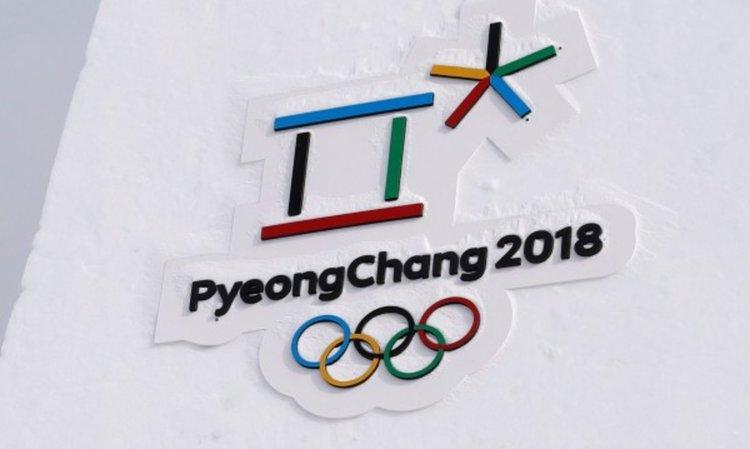 Без медал от Пьонгчанг 2018: кой къде се класира от българските олимпийци