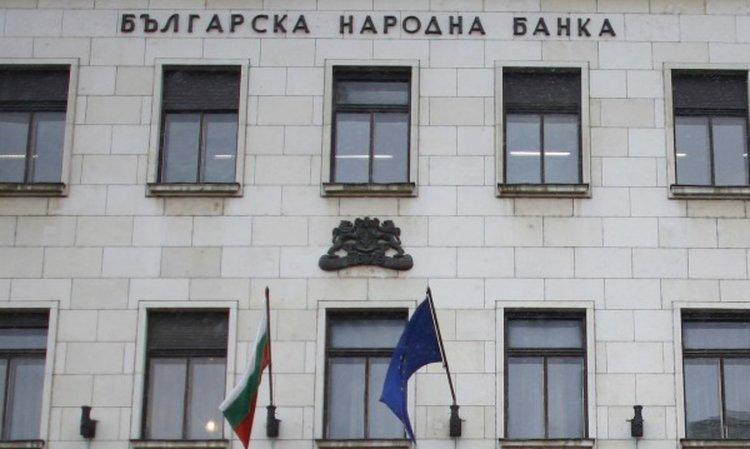 Външният държавен дълг на България е под €6 милиарда в края на 2017-а