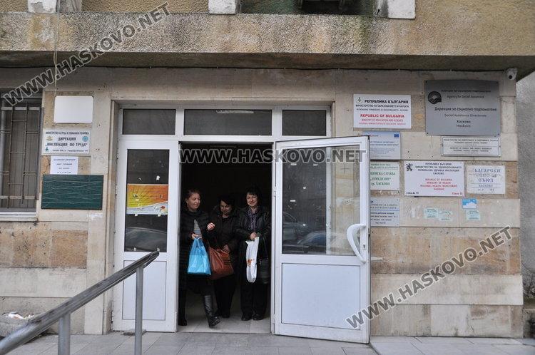 Допуснаха петима в битката за шеф на образованието в Хасково
