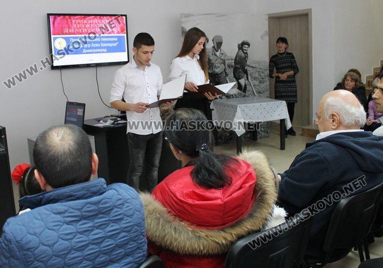 В Димитровград отбелязаха годишнина от превземането на Одринската крепост