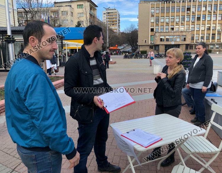 БСП събира в Хасково подписи срещу сделката с ЧЕЗ, 140 положиха параф