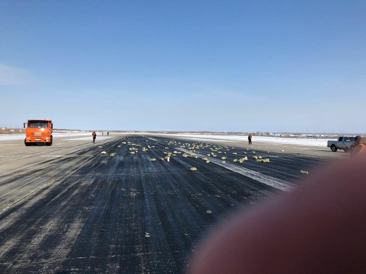 Самолет изсипа 9 тона злато в Якутск. Да, злато