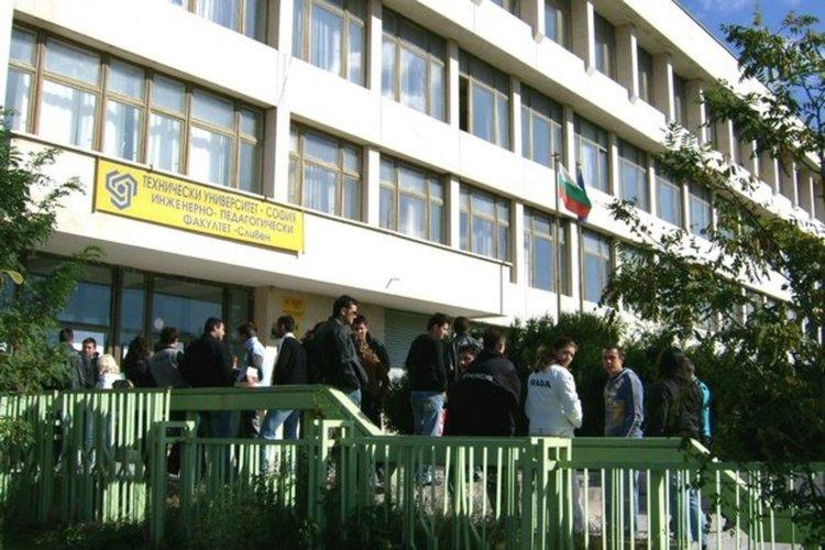 """Училище """"Златаров"""" ще си сътрудничи с Инженерно-педагогическия факултет в Сливен"""