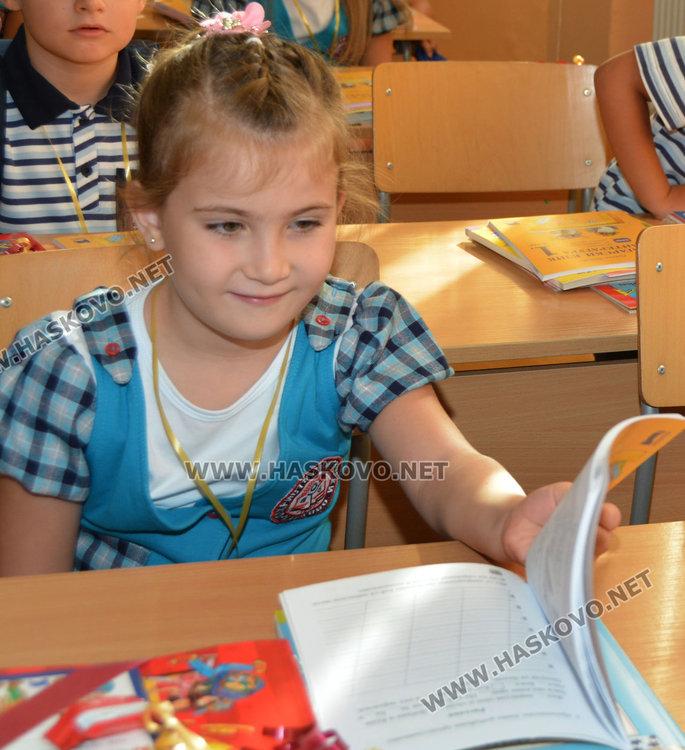 МОН публикува линковете на онлайн учебниците