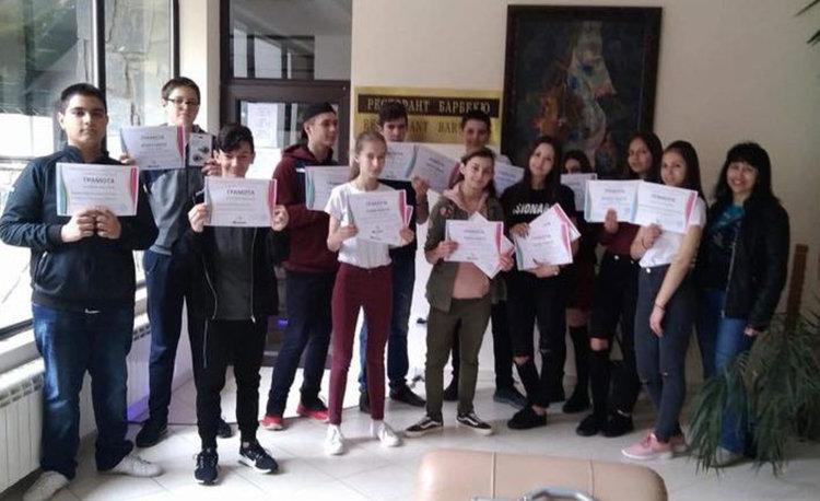 Златаровски екипи се завърнаха с призови места от IT Знайко +