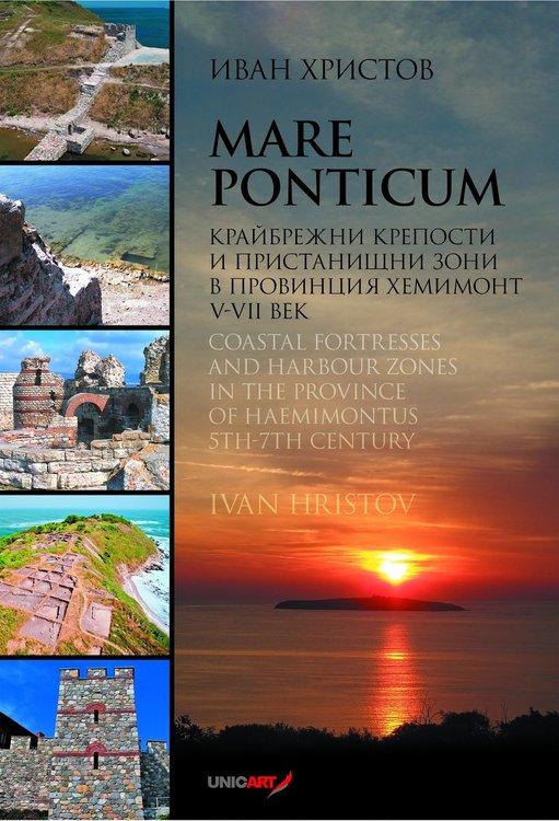 Нова книга за античните обекти по Българското Черноморие