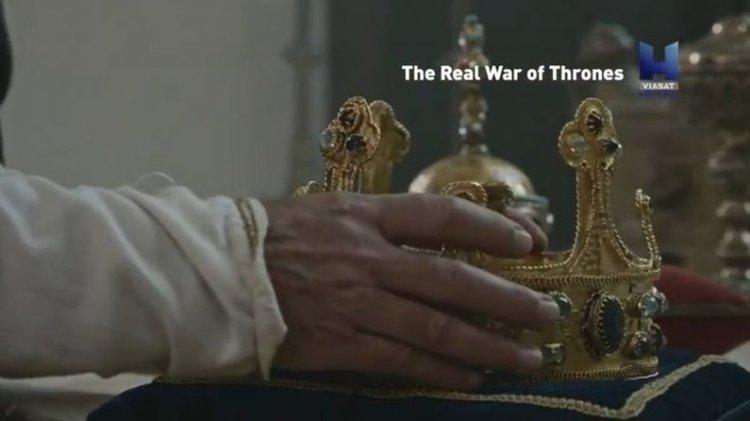 'Истинската война на тронове' - по Viasat History