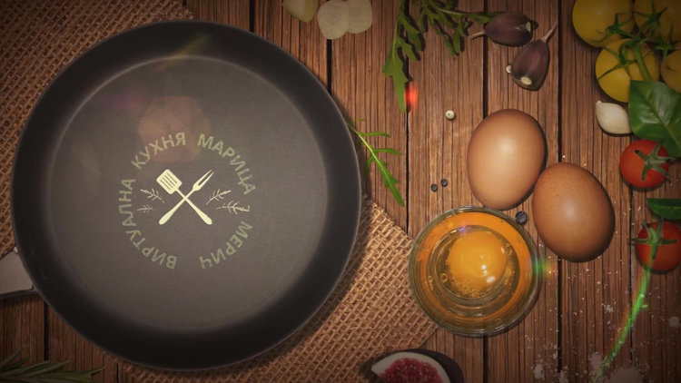 Поредни кулинарни изкушения от пограничния регион Хасково-Мерич