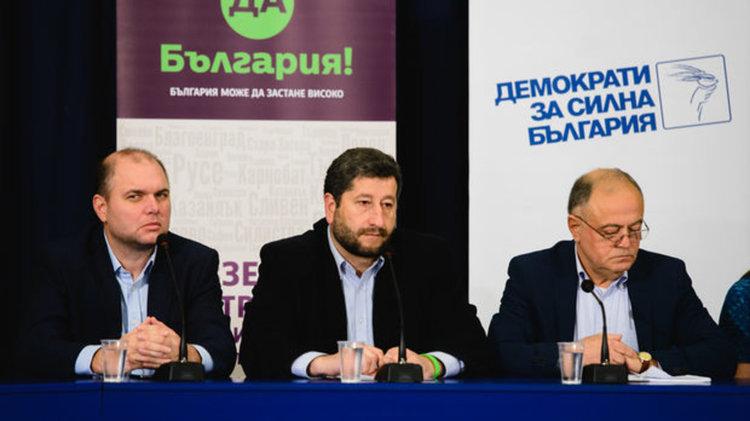 """""""Демократична България"""" свърза казуса """"Юлен"""" с курса към еврозоната и """"гнилите ябълки"""" в банковия сектор"""