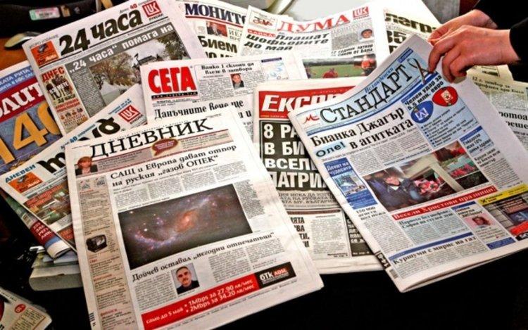 Борисов отказа среща с президента на Македония. Преглед на печата