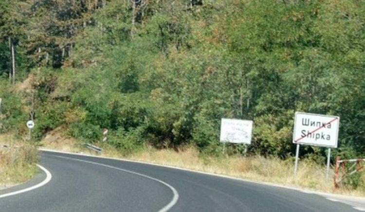 Пропадане на пътно платно затруднява движението през Шипка