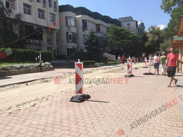Решено: Асеновград тегли 4,8 милиона лева за финализиране на Водния проект