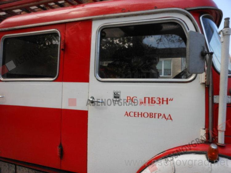Асеновградските огнеборци ще демонстрират занятия за гасене на пожари
