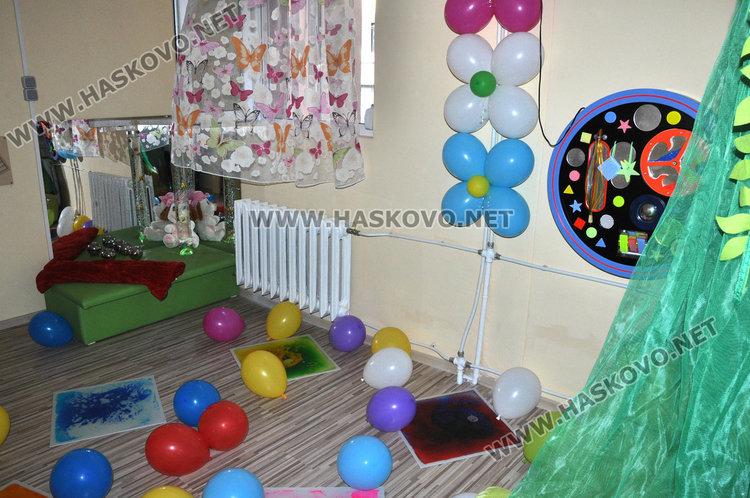 """Откриха нова детска площадка и сензорна стая в дом """"Марина"""""""