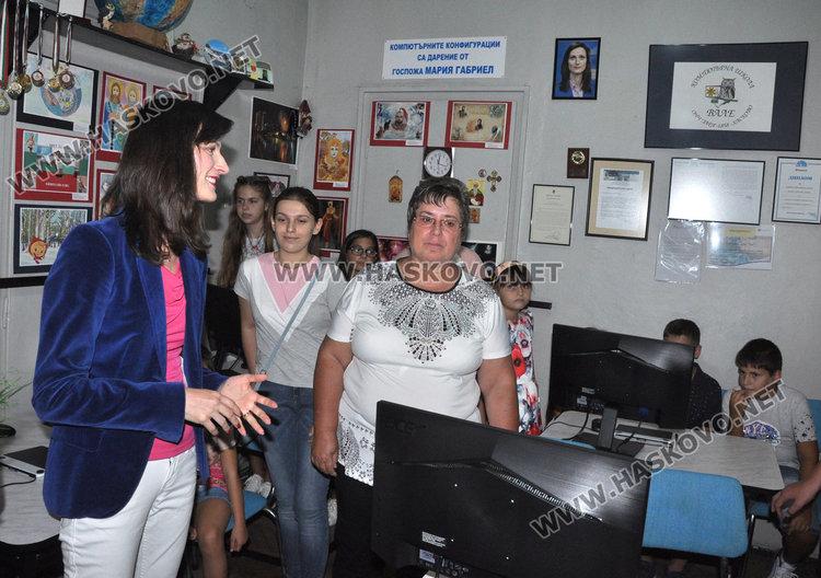 """Мария Габриел: """"Вале"""" ще представи Хасково в Европейската седмица на програмирането"""