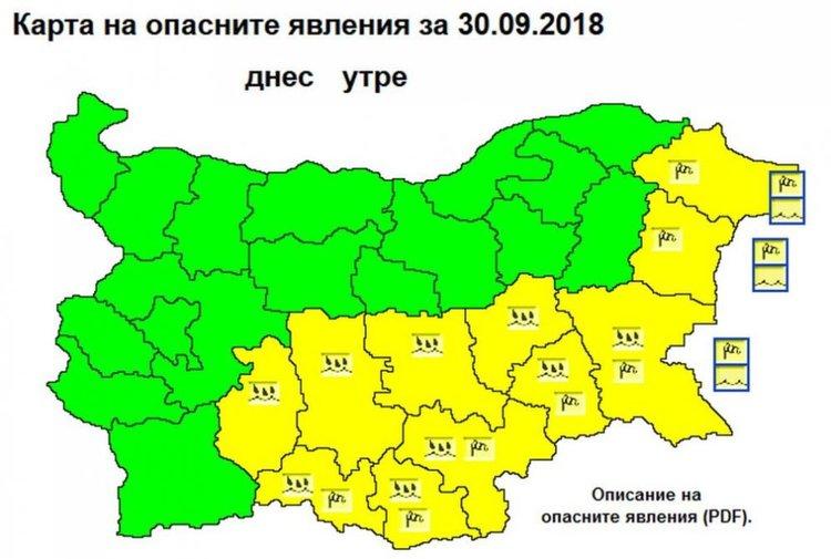 Жълт код за силен вятър и обилни валежи в Югоизточна България