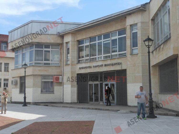 Обясняват на мераклиите за собствен бизнес в Асеновград как да стартират