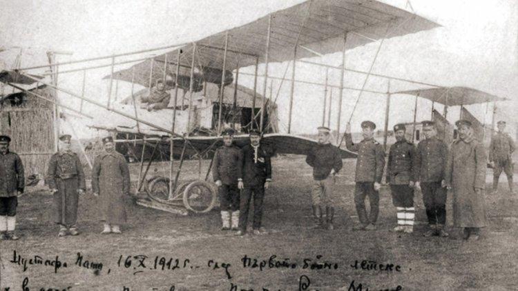 От първия боен полет на българските ВВС до новите изтребители - 106 години