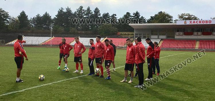 """ФК """"Хасково 1957"""" готови за победа срещу """"Левски"""", очакват подкрепа от фенове"""