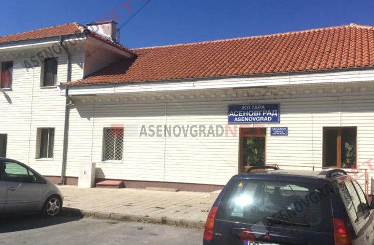 Асеновград се включва в националния протест срещу цените на горивата