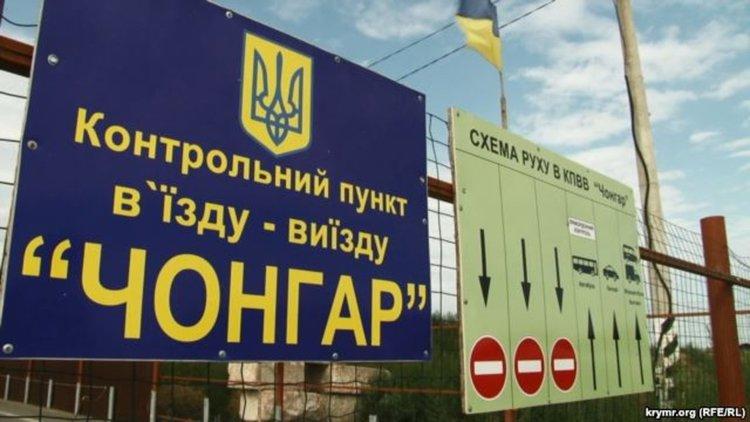 Украйна завтори границата с Крим за чужденци