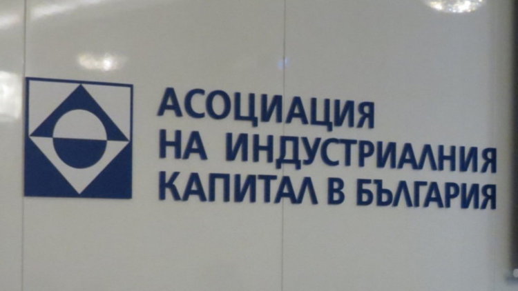 Бизнесът с призив към Борисов: Спрете абсурдното поскъпване на тока!