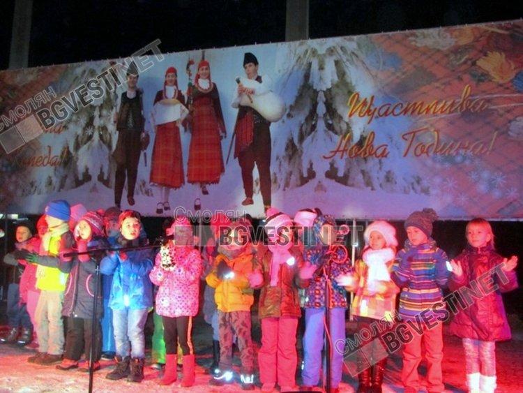 Днес палят светлините на елхата в Смолян, още много събития в празничната програма