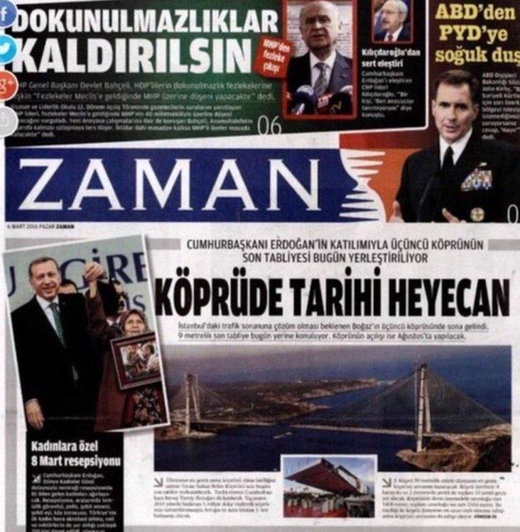"""Турският """"Заман"""" бе затворен през 2016 год."""