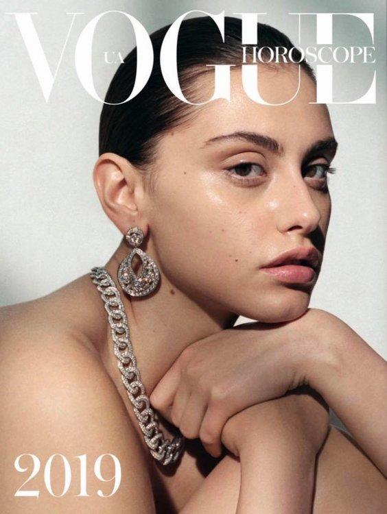 Наша красавица стартира 2019 на корицата на Vogue