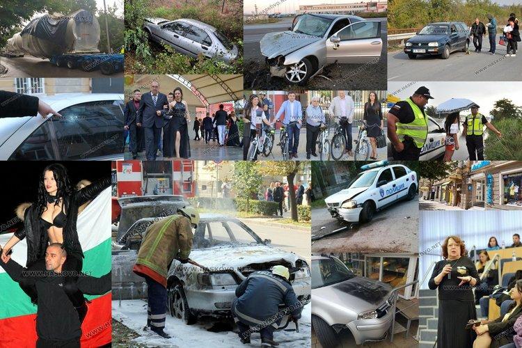 Позитивни или негативни новини четат димитровградчани - най-четените новини в Dimitrovgrad.BGvesti.Net за 2018 година