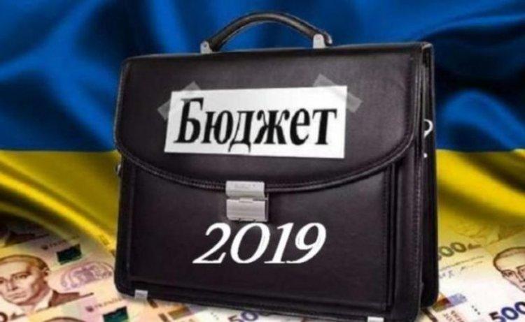 Бюджет от 16 998 926 лв. предлагат общинарите