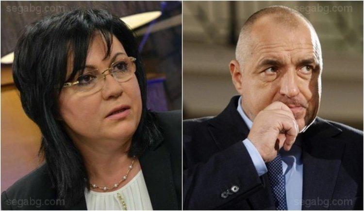 ГЕРБ и БСП се готвят за избори