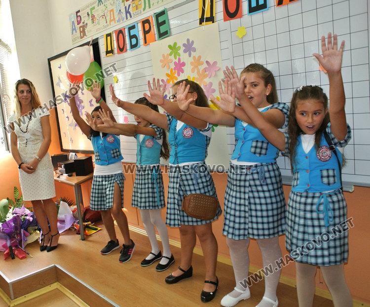 Въвеждат онлайн организация на извънкласните дейности в училище