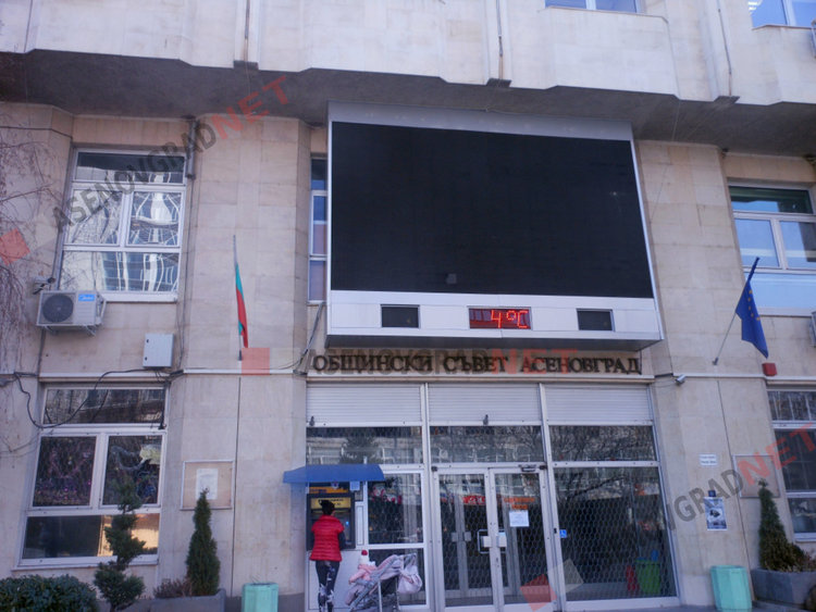 48,5 милиона лева e бюджетна рамка`2019 на Община Асеновград