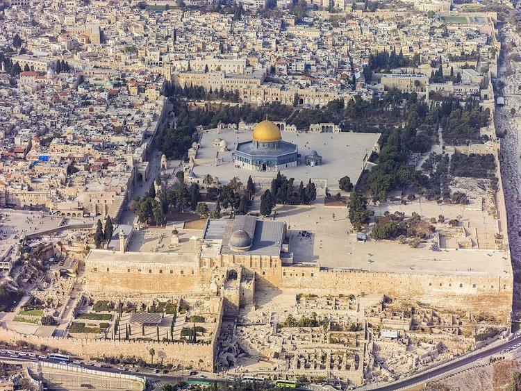 Йерусалим е обявен за столица на ислямската култура за 2019 година