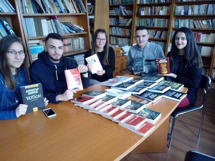 Ученици от Златоград събраха 400 лв. за нови книги за училищната библиотека