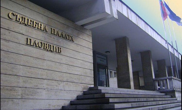 Оставиха в ареста лихвар, придобил срещу кредити имоти в Пловдив и Асеновград