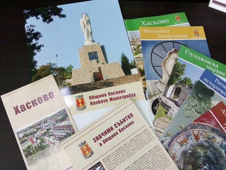 """Туризмът в Хасково на оглед на """"Ваканция и СПА Експо 2019"""""""