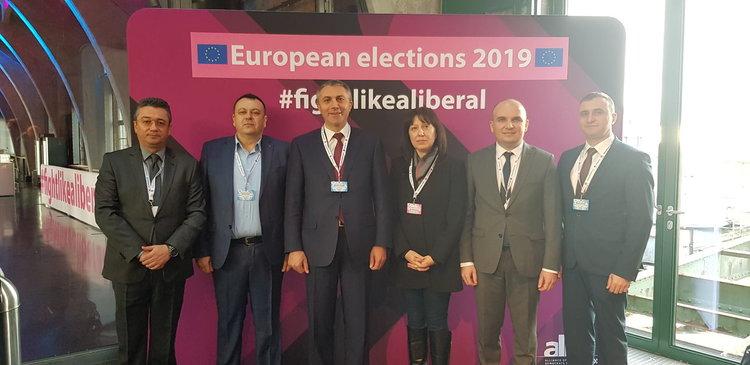 Делегация на ДПС участва на срещата на съвета на АЛДЕ