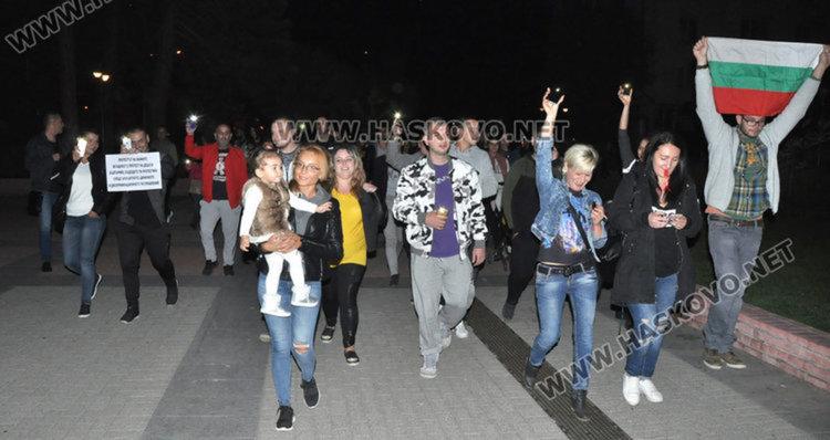 Готвят нов протест в Хасково за по-добро бъдеще
