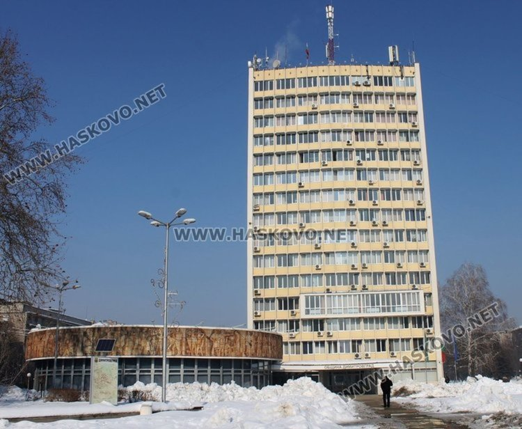 Конкурс за книгоиздаване обяви Община Димитровград